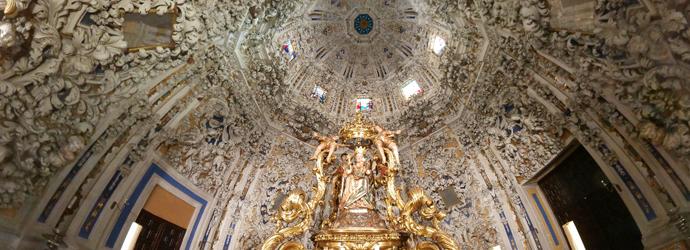 Camarin Virgen de la Victoria